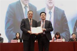 中国健康促进与教育协会肛肠分会成立,推动国内肛肠科领域深度协作交流