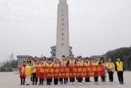 缅怀革命先烈 传承红色基因 | 湖南革命陵园志愿者服务活动圆满举行