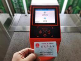 明年春运开始前,全省18个高铁站将全部实施电子客票