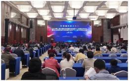 """湖南省妇幼保健院成为全国首批""""妇产介入标准化培训基地"""""""