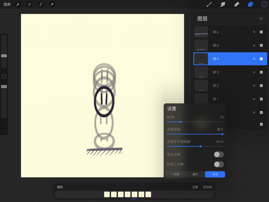 ipad 繪畫工具 procreate 更新 5.0,可能是最具「可玩