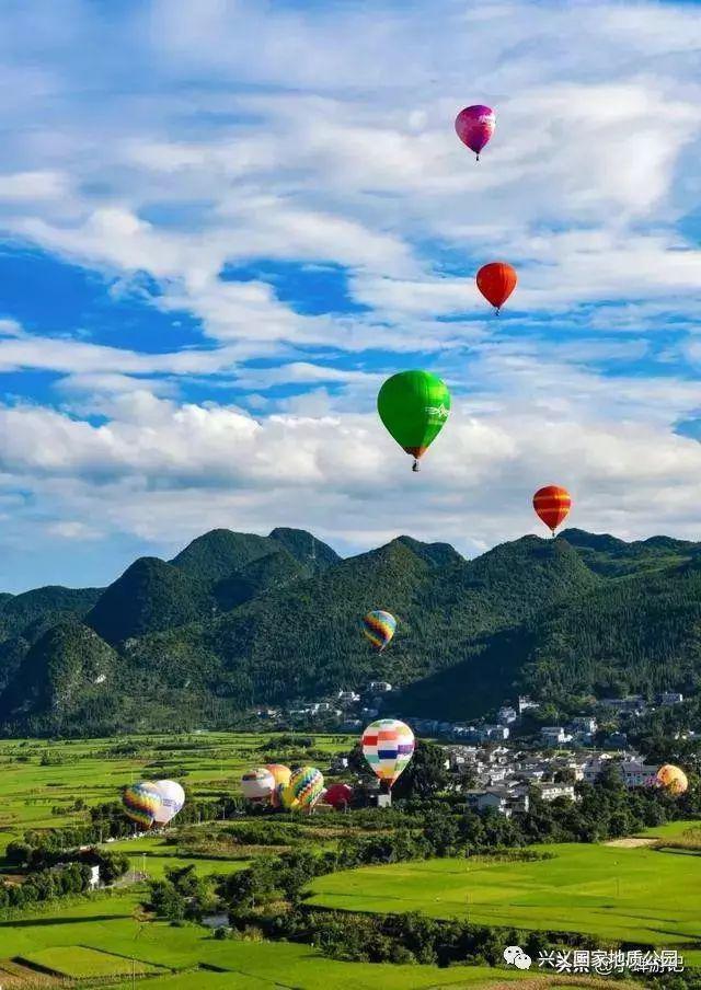坐一次热球多少钱_万峰林热气球