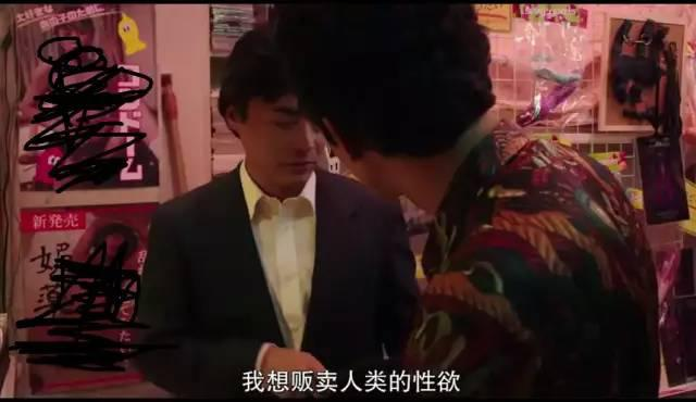 《全裸导演》豆瓣 8.6,果然大尺度片只有日本才拍得出来……