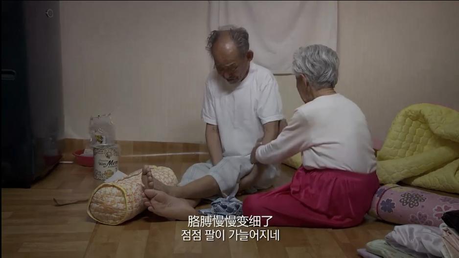 相爱76年 无生离 唯死别!一对加起来200岁的夫妻是这样分手的…