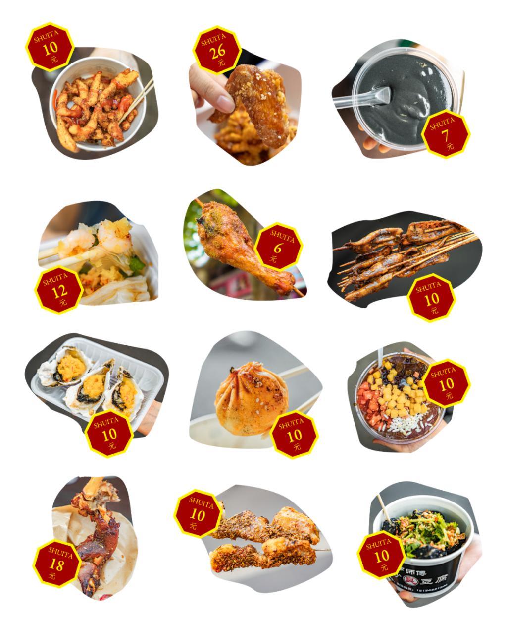 水塔美食街不能错过的美食都有哪些?  这份推荐请查收
