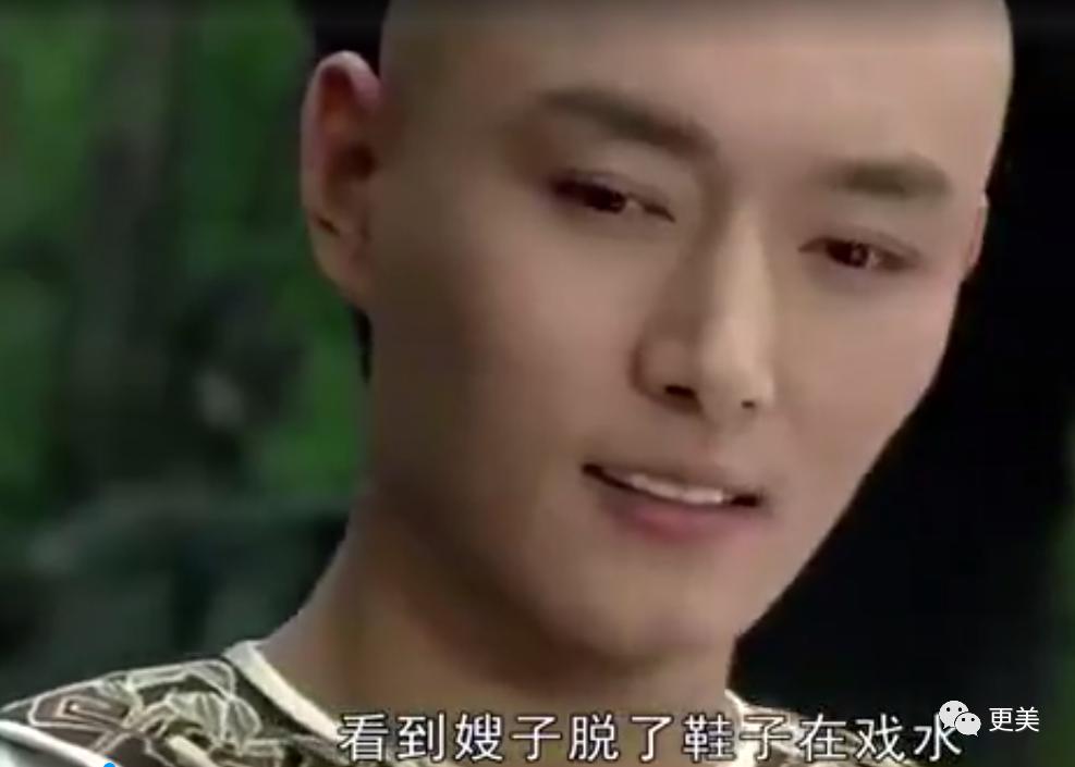 啥?男妲己肖战,是贵圈顶级绿茶男?插图(35)