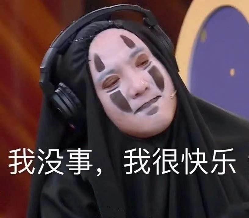 易烊千玺这车翻的,哈哈哈哈插图(31)