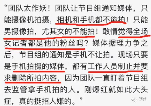 吴亦凡,鞠婧祎,你们好高贵啊…插图(35)