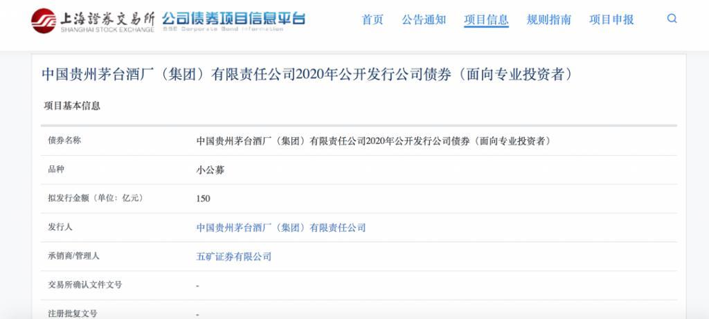 茅台集团为什么要救贵州高速 因为贵州高速已经告急