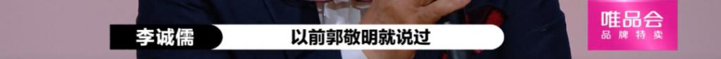 《演员请就位2》比起郭敬明,大鹏哪哪都招人烦