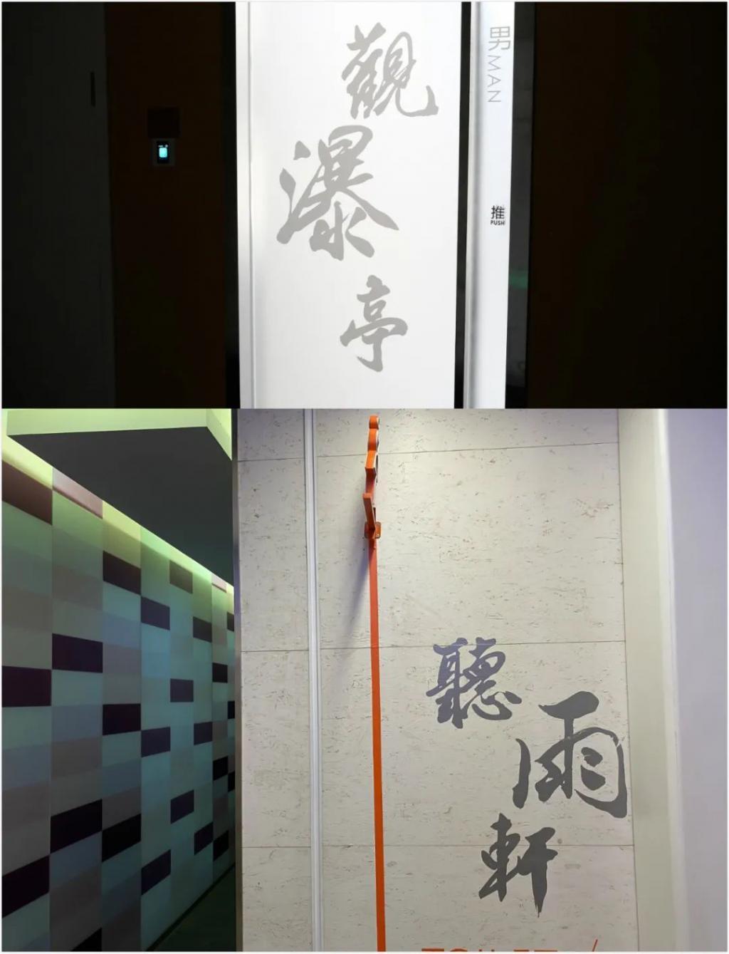 互联网大厂的厕所难题 难以启齿的困扰