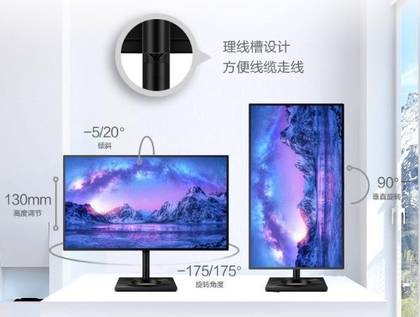 选择困难症怎么选显示器 这几款不用选直接买