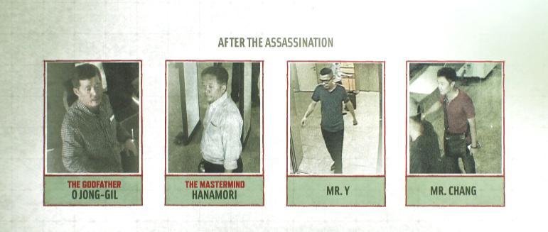 《刺杀》聚焦一桩震惊世界的政治谋杀