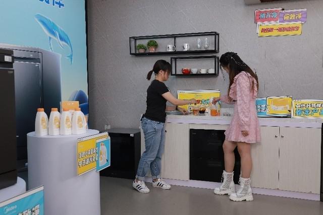 美的第一届洗碗机节碗伴小黄姜系列上市