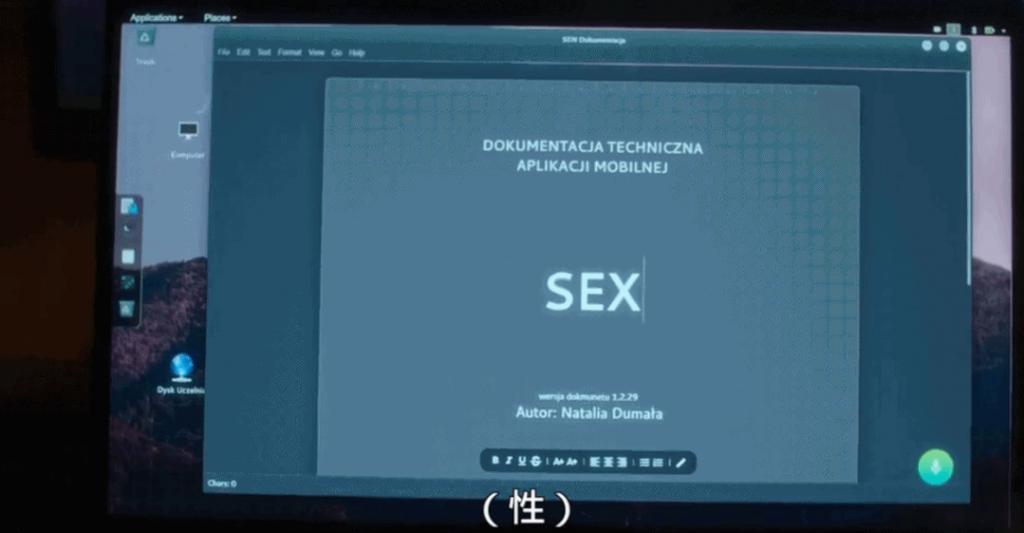 《性福演算法》影评:这画面,是我不掏钱就能看的吗?