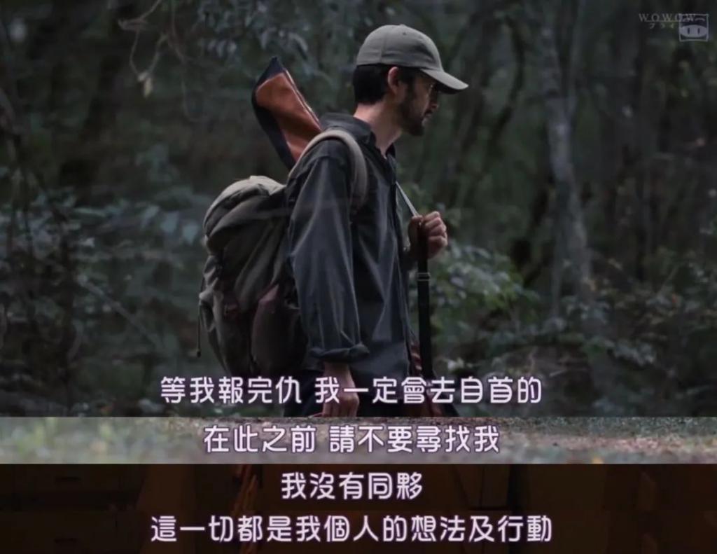 《彷徨之刃》影评:这么凶的日剧,真的惊到我!