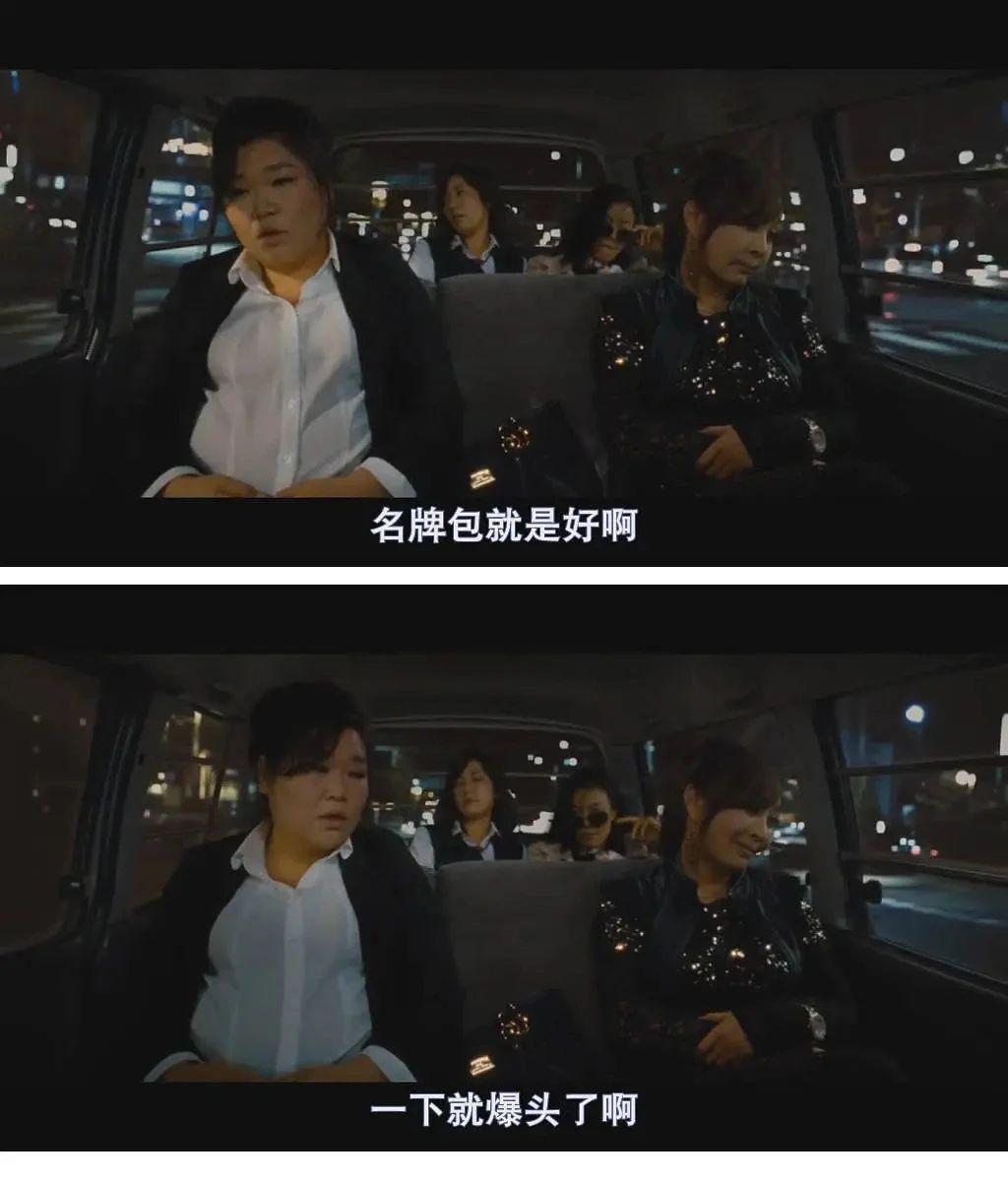 《阳光姐妹淘》影评:糊弄学这门学问,他算出师了