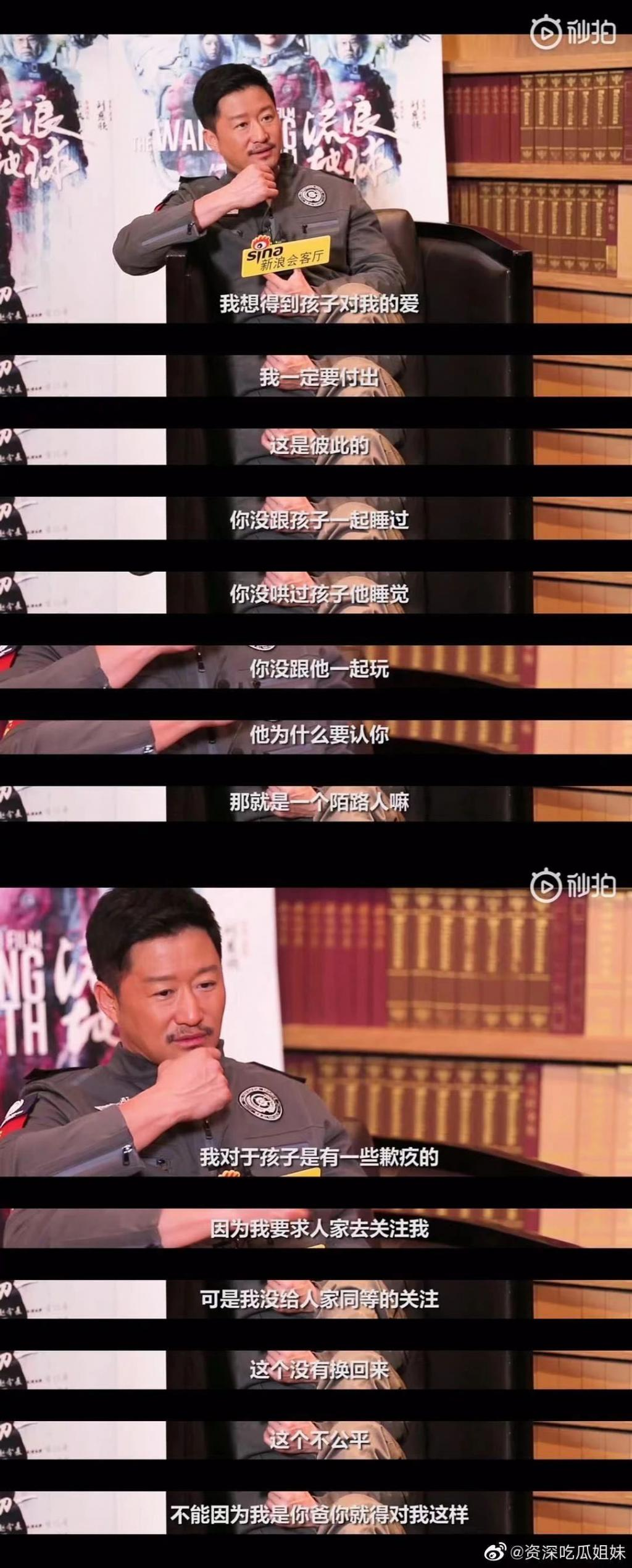 吴京:哈哈哈哈哈谁能想到,今年最好笑的人竟然是他!