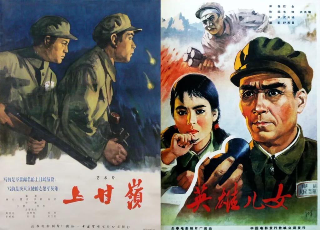 胶片上的中国共产党百年征程电影频道大型电影史诗专题片《我们的旗帜》开播