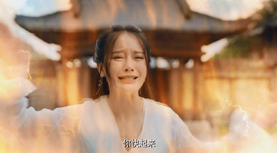 《倩女仙缘 2》影评:导演,别再让她脱了