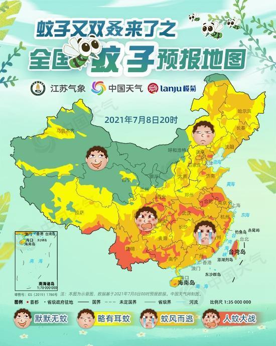2021全国蚊子预报地图