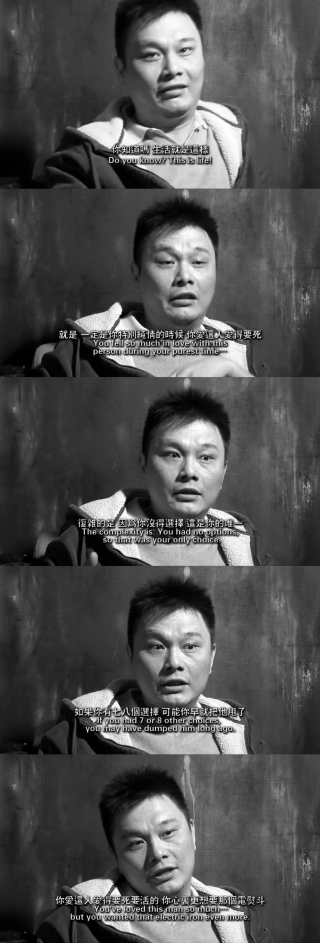 樊其辉:42 岁自杀的他,凭什么如此另类?
