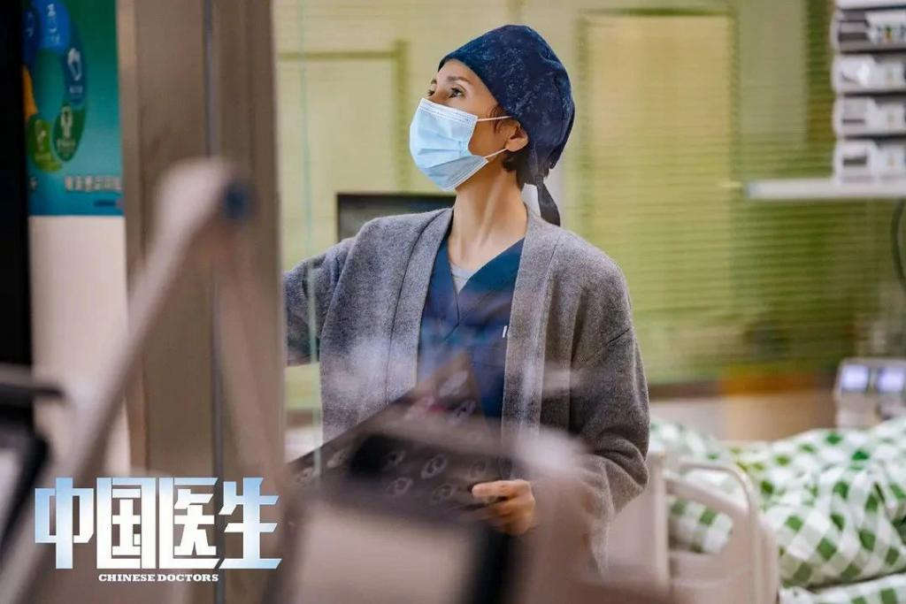 《中国医生》影评:没有被记录的部分,该怎么办?