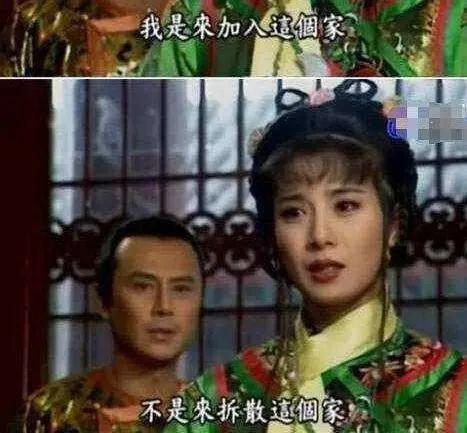 《梅花三弄之鬼丈夫》影评:都说琼瑶剧毁三观,但是唯有这部剧口碑不倒
