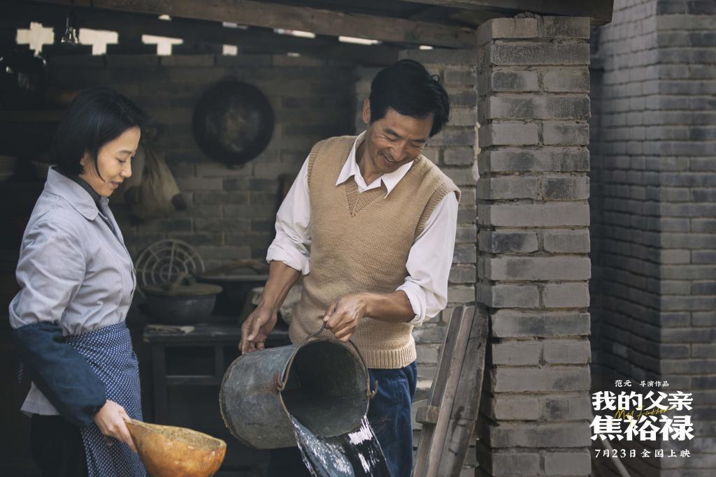 电影《我的父亲焦裕禄》曝单人海报 郭晓东丁柳元遥寄深情