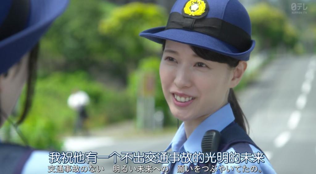《女子警察的逆袭》剧评:美女搭档,集集爆笑,这高分新剧把刑侦剧玩出了新花样