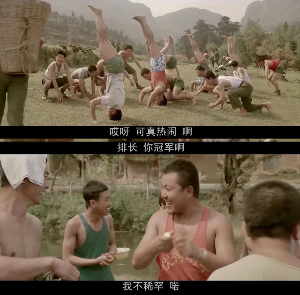 《高山下的花环》影评:9.2 到 9.4,谁把它捧上国片头把交椅