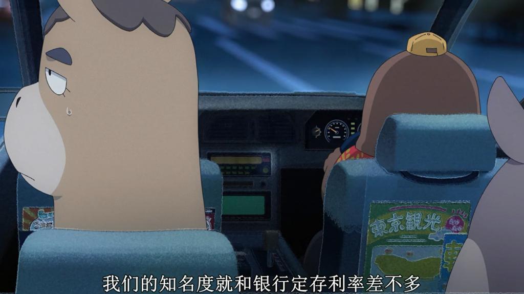 《奇巧计程车》:我愿称之为全方面五星神漫