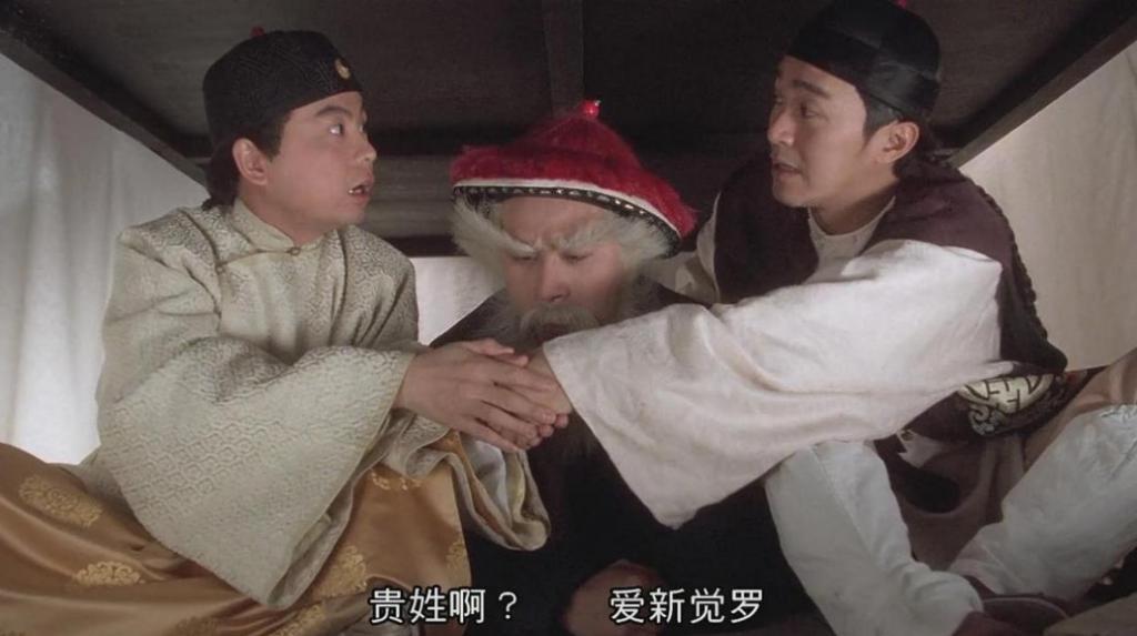 《九叔归来 2》影评:僵尸片也卖肉,闹呢?!