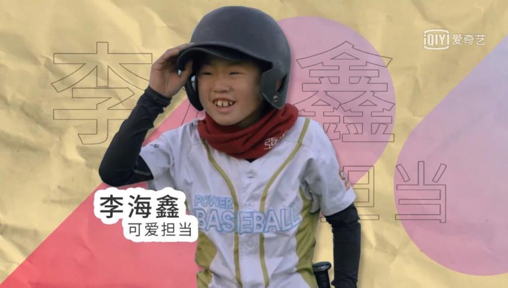 《棒!少年 剧集版》影评:一夜爆火后,多少人在盼着他长大