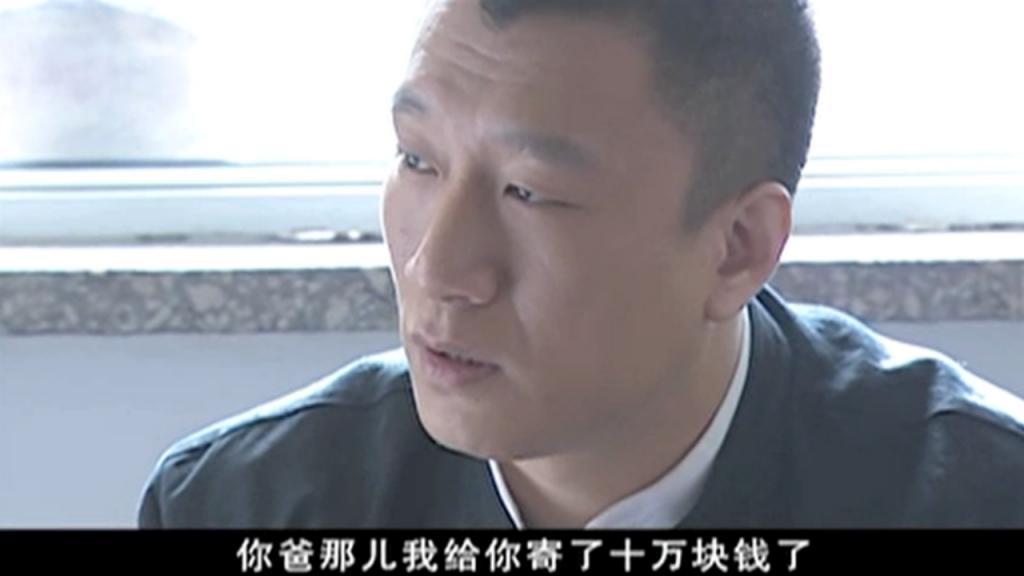 刘华强:突然刷爆 b 站,别说国剧反派没帅过