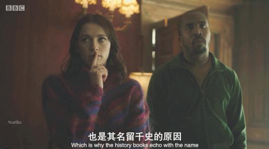 《古宅老友记 第三季》剧评:看了部假鬼片,给我笑 yue 了