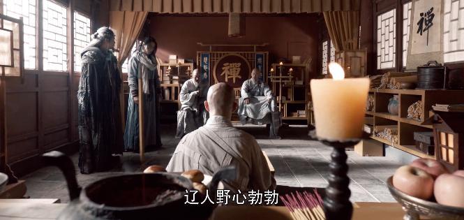 《天龙八部》剧评:3.4 的烂片,再刷国剧底线?