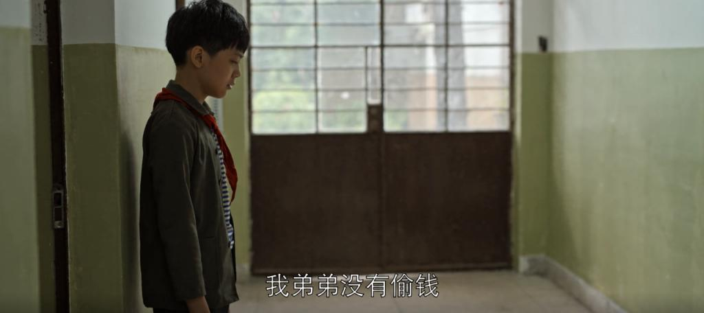《乔家的儿女》剧评:比苏大强还气人,正午阳光新剧一集上头