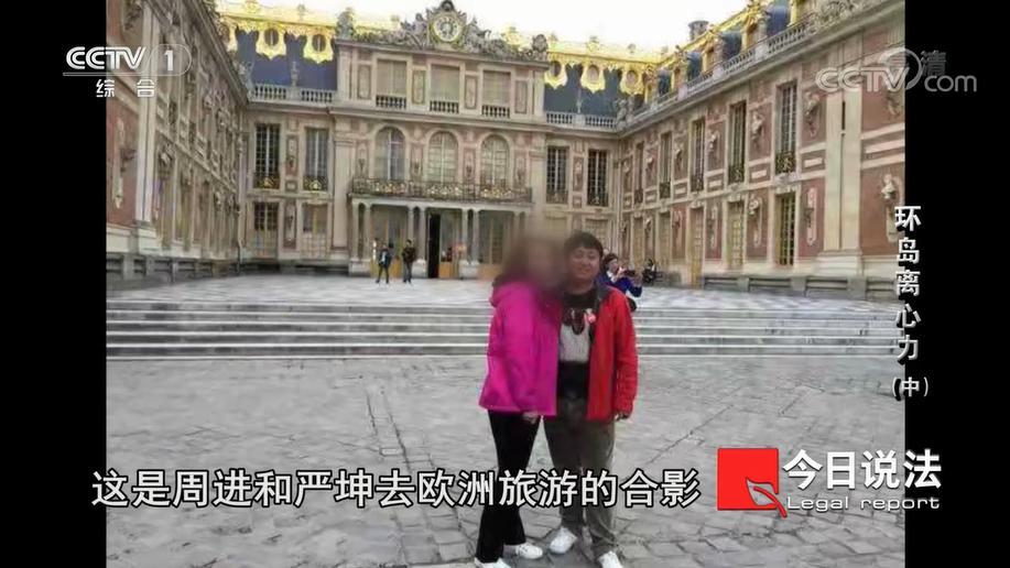《今日说法》影评:央视 9.1,热搜第一!国产天花板,难怪能火 22 年