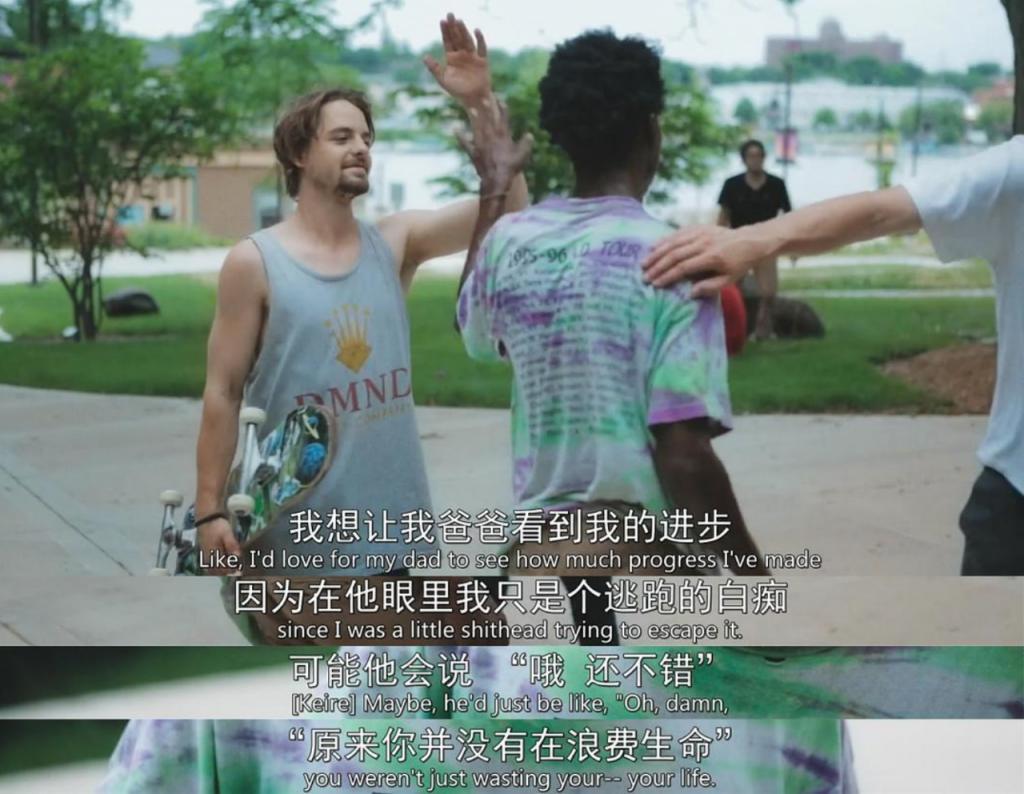 《滑板少年》影评:烂番茄 100% 好评,吐血安利这部年度佳片!