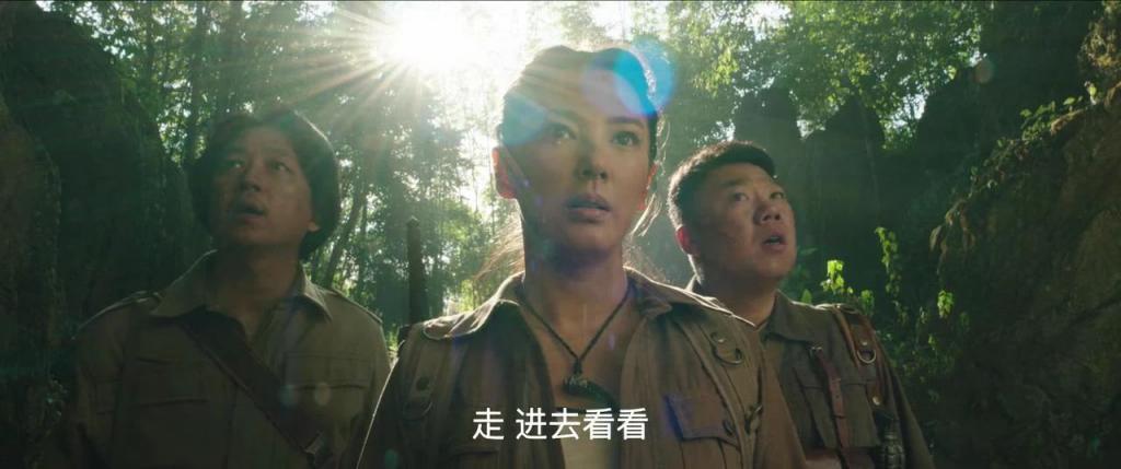 《云南虫谷》剧评:胖成球的潘粤明又爆了,新剧一夜 5 集太上头!