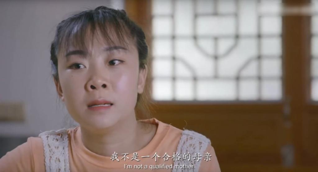 《琳宝》影评:当一个女人被卖掉以后