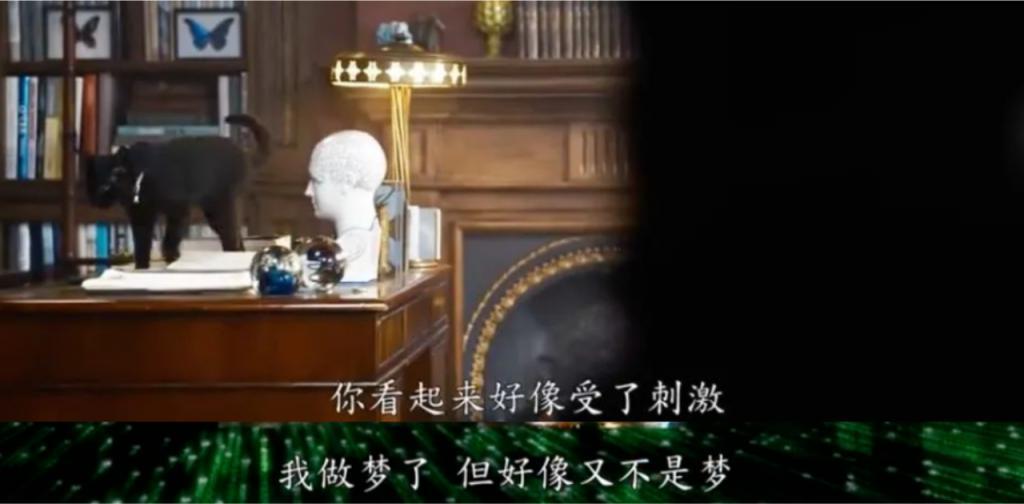 《黑客帝国 4》:刚刚,他一官宣复出就帅哭朋友圈