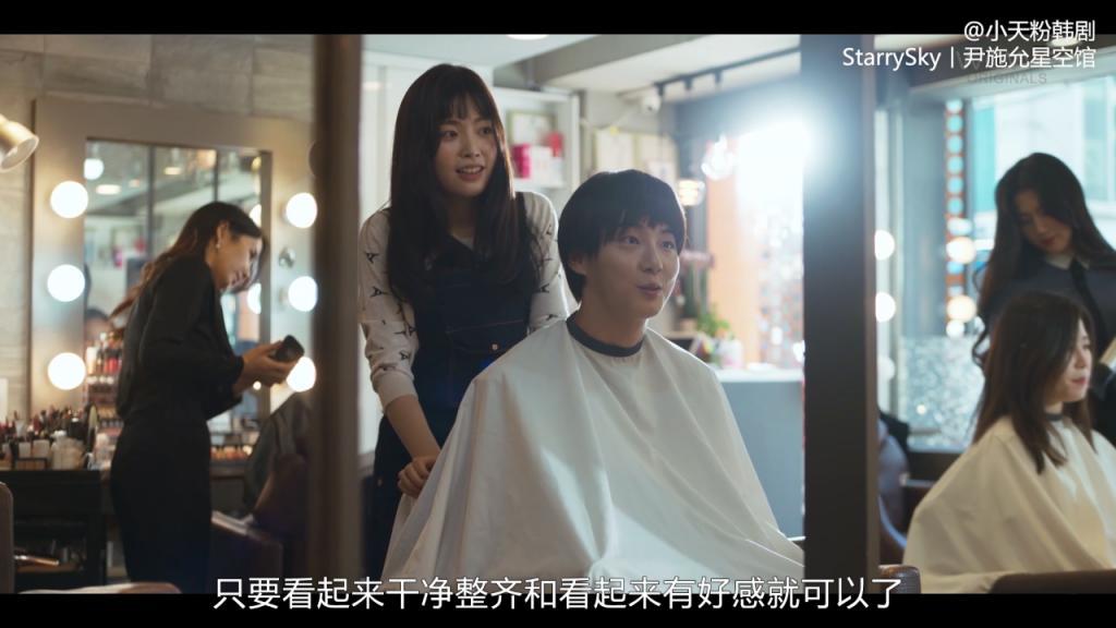 《你让我从弯变直》剧评:救命啊,这是我看过最羞耻的韩剧