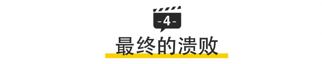 《灵媒》影评:王炸阵容,热搜第一!2021 最大尺度,吓到腿软