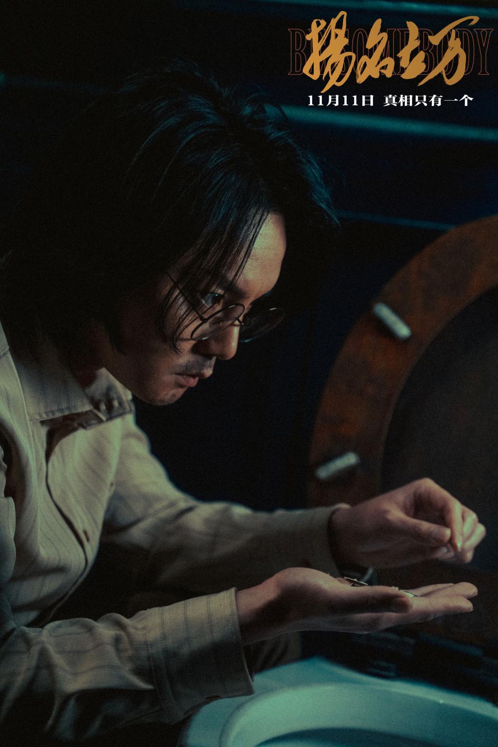 韩寒首部监制电影《扬名立万》提档 11.11    戏中戏案中案交织年度悬疑大戏