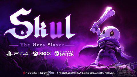 特别好评2D动作游戏《小骨:英雄杀手》电玩版10月21日上线