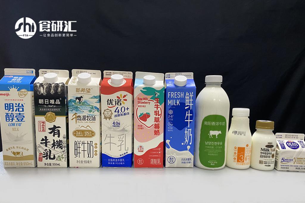 常见低温奶测评:从小喝到大却还是学不会喝牛奶?一次性灌下十斤奶后,我们边打奶嗝边总结出了这份选奶指南……