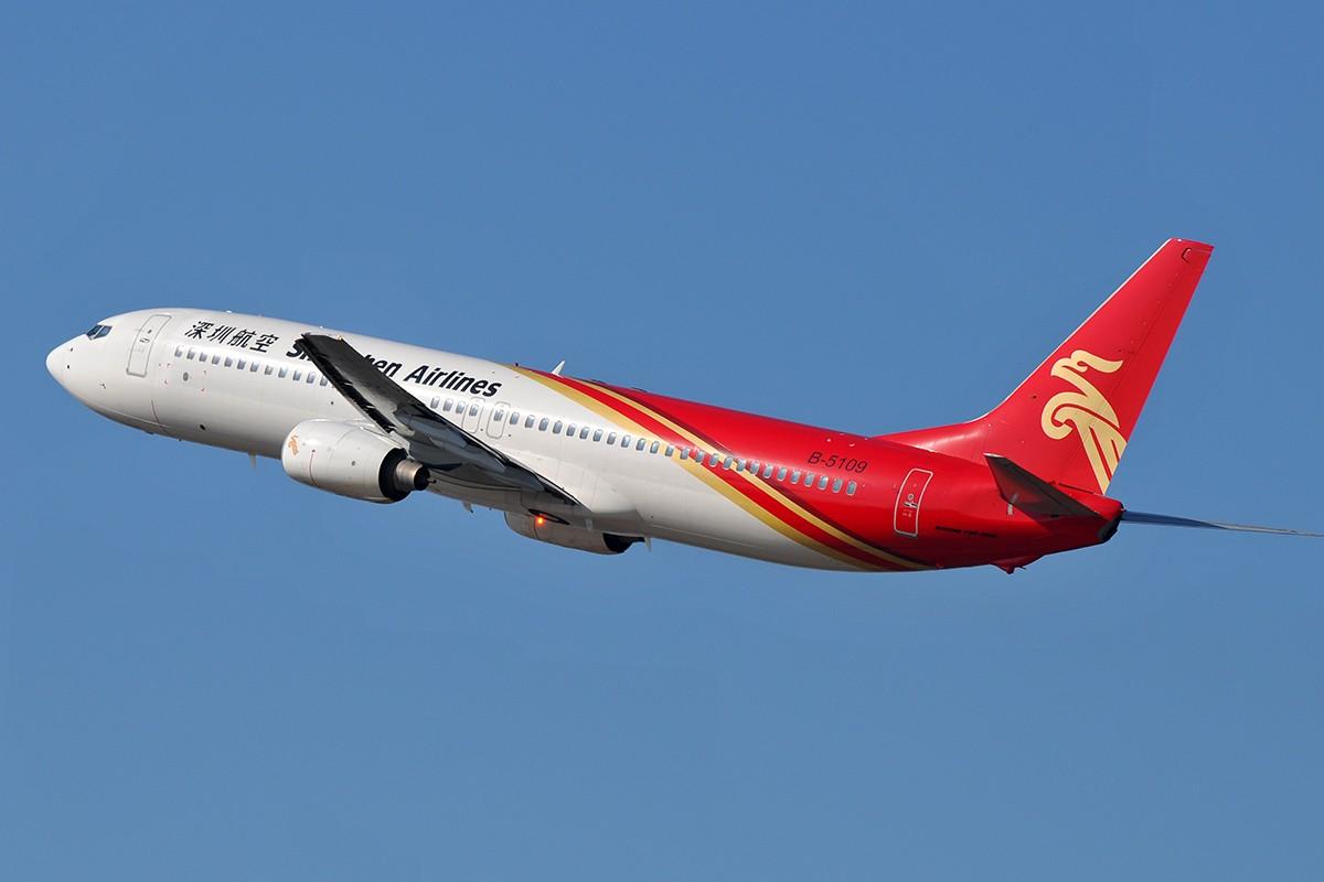 深航航班临时备降北京