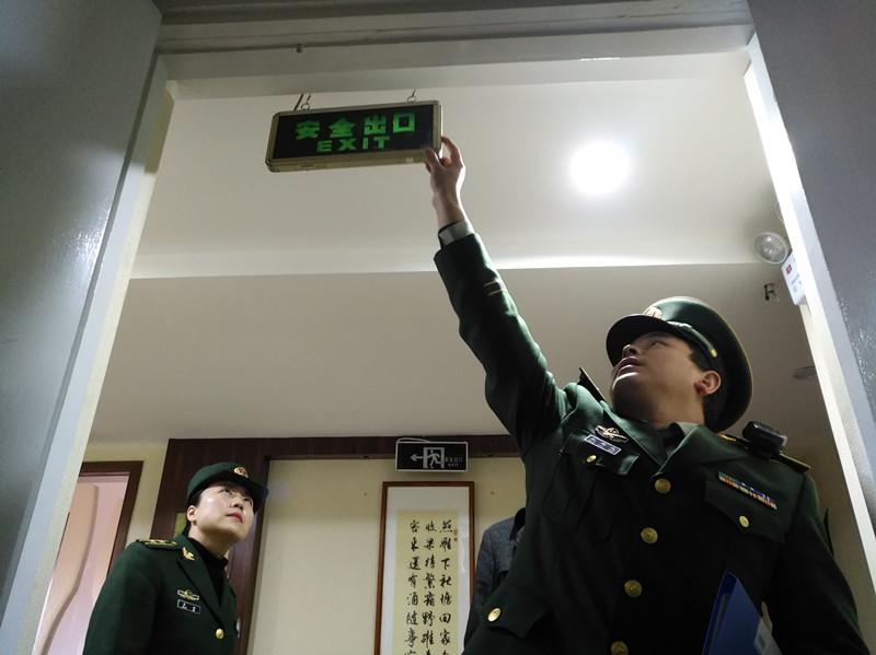 电热器具和线路安装敷设不符合安全要求的汗蒸房